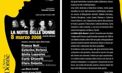 LA NOTTE DELLE DONNE 2008